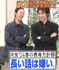 20070222_yomogida.jpg