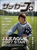 20070328_jplus.jpg